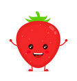 happy cute smiling funny strawberry vector image