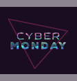 cyber monday glitch text vector image
