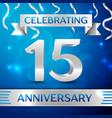 fifteen years anniversary celebration design vector image vector image
