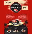 sushi or seafood restaurant menu poster vector image vector image