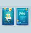 13th years birthday invitation double card vector image vector image