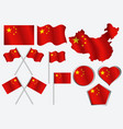 background china flag or clip art vector image vector image