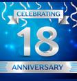 eighteen years anniversary celebration design vector image vector image