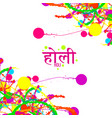 holi background indian festival of colors vector image