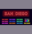 neon name of san diego city vector image