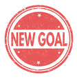 new goal grunge rubber stamp vector image vector image
