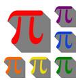 Pi greek letter sign set of red orange yellow