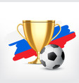 soccer world cup concept vector image vector image