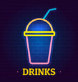 drinks logo flat style vector image
