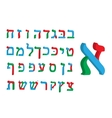 3d letter Hebrew Color Hebrew font Multicolored vector image vector image