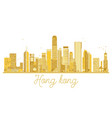 hong kong china city skyline golden silhouette vector image vector image
