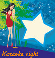 Karaoke night abstract with microphone and singer vector image vector image