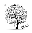 Tree of knowledge vector | Price: 1 Credit (USD $1)