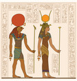 ancient egyptian drawing vector image