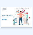 animal allergy website landing page design vector image vector image