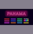 neon name of panama city vector image