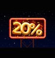 sale 20 off ballon number on night sky vector image vector image