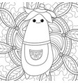 adult coloring bookpage a kawaii eggplant on the vector image vector image
