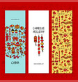banners design chinese corporate style vector image vector image
