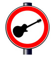 guitar traffic sign vector image vector image