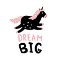 dream unicorn vector image vector image