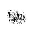 find your happiness hand lettering inscription vector image vector image