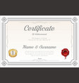 certificate or diploma retro design template 06 vector image vector image