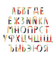 cyrillic alphabet is formed of pencils vector image vector image