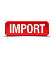 import red 3d square button on white background vector image