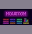 neon name of houston city vector image