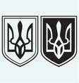 coat arms ukraine vector image