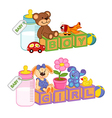 toys and accessories for baby with blocks vector image vector image
