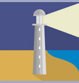 lighthouse icon set of great flat icons design vector image