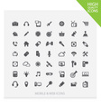 Set of Web and mobile icons vector image vector image