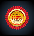 the golden and red badge with premium quality text vector image