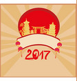 year of rooster - New Year card vector image vector image