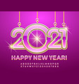 glamour card happy new year 2021 elite alphabet vector image vector image