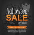 hallowen sale banner with ghost vector image vector image