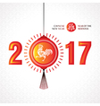 2017 Chinese new year greeting card vector image