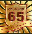 anniversary 65 th label with ribbon vector image