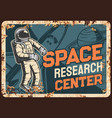 space research center rusty metal plate vector image vector image