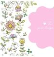 doodle flower simles vector image