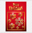 christmas card or invitation with golden vector image vector image