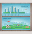 city landscape and suburban landscape building vector image vector image