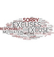 excuse word cloud concept vector image vector image