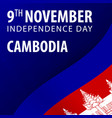 independence day of cambodia flag and patriotic vector image