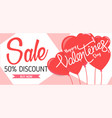 valentines day sale and balloon vector image vector image