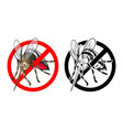 Prohibition Sign Mosquito Cartoon Character vector image