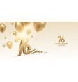 76th anniversary celebration background vector image vector image
