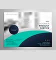 elegant business annual report brochure or vector image